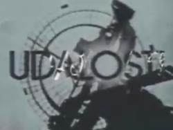 Udàlosti 1992