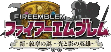Fire Emblem New Mystery of the Emblem Heroes of Light and Shadow