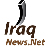 Iraq News.Net 2012