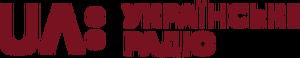 UA.UkrRadio 2017