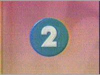 2TV ESV (2008)