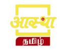 Aastha-tamil-in