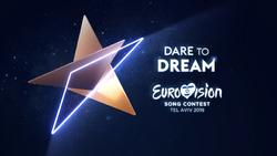 Eurovision Song Contest 2019 logo