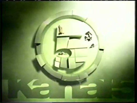 File:Kanal 5 ident band.jpg