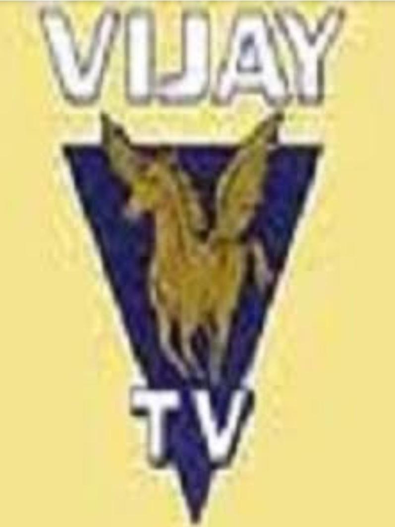 Star Vijay | Logopedia | FANDOM powered by Wikia