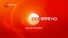 Zee Bangla HD Slogan 2018