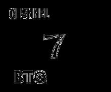 BTQ-7 (1959)