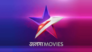 Jalsha-movies