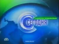 Segodnya 2002 3