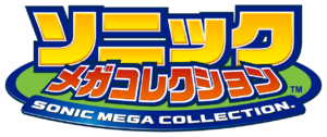 SonicMegaCollection-Japan
