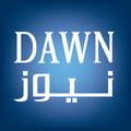 Dawn News Urdu
