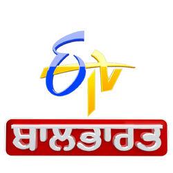 Etv Bal Bharat Punjabi