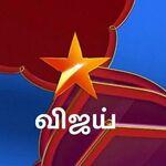 Star Vijay 2017 logo