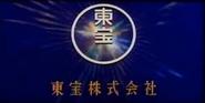 Toho Logo (Doraemon the Movie 9)