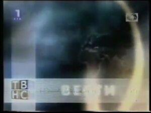VideoCapture 20200127-205720