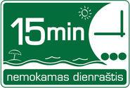 15min logo 2006 summer