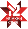 M2 channel ukr