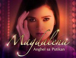 Magdalena (GMA Network) titlecard