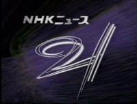 NEWS21 1991