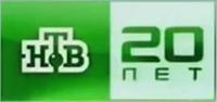 NTV 20Y