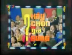 TPIR Vietnam (2011-2012)(2)