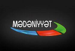 Первый логотип с 14.02.2011