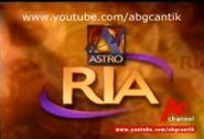 AstroRia Channel Ident 1997