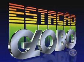 Estação Globo 2005