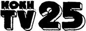 KOKH 1982 alt logo 2