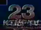 Ktmftv23