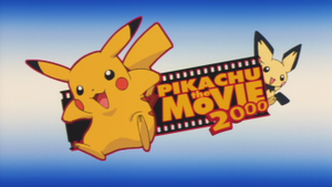 Pikachu the movie 2000 japan logo