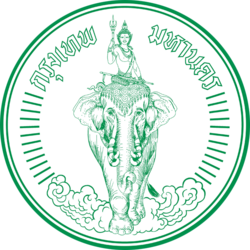 Seal of Bangkok Metro Authority