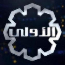 TV Kuwait Old Logo 3