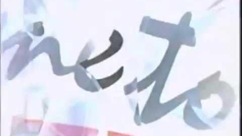 ABC 5 STATION ID (2001-2004)