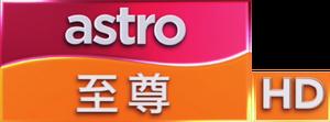 Astro Zhi Zun HD (3D)