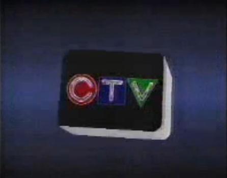 File:CTV 1961.png