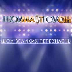 Showmastgoon340 logo