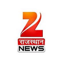 Zee Rajasthan News