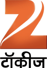 Zee Talkies 2011