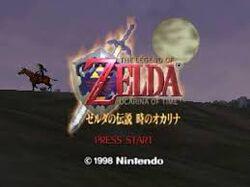 Zelda no Densetsu - Toki no Ocarina (Japan) (Title)