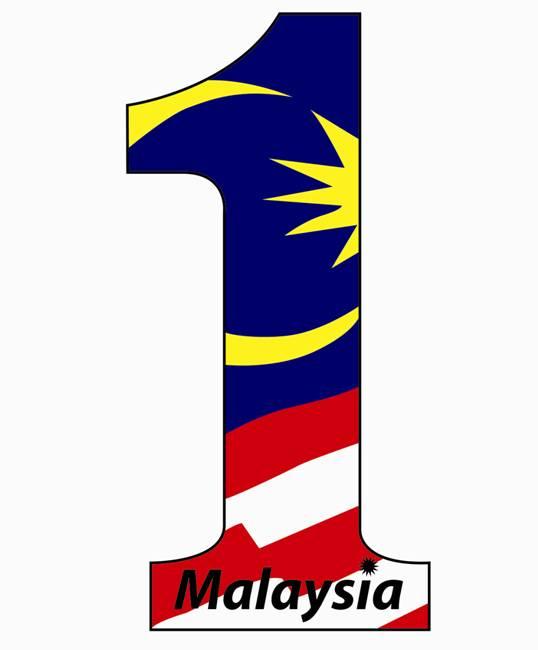 1Malaysia | Logopedia | FANDOM...