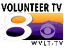 File:WVLT 1997.jpg