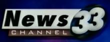 WYTV 1999