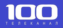 100ТВ 3