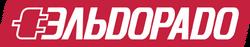 Eldorado(2010)