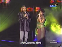 GMA On Screen Bug (October 27, 2002-early April 2005)