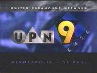 Kmsp 1995