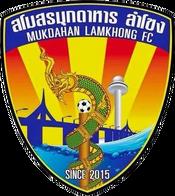Mukdahan Lamkhong 2015