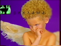 NTV 1997 Lavender Ident A boy depicting an angel