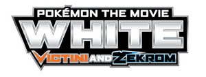 Pokemon The Movie White Victini and Zekrom